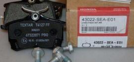 Колодки тормозные задние Honda Accord (2002-2007)